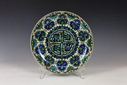 Charles Passenger for William De Morgan (1839-1917) - a 'Persian' shallow dish or charger, Fulham