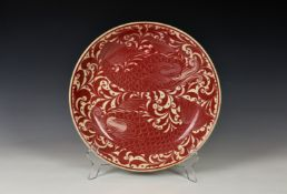William De Morgan (1839-1917) - a ruby lustre shallow dish or charger, 1890s, believed to be by
