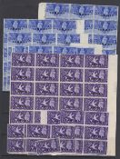 STAMPS 1946 Victory issues in part sheet