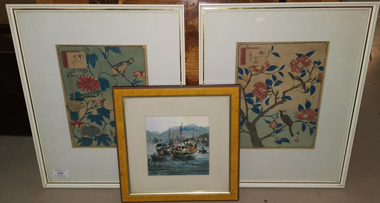 Lot 120 - A pair of Japanese wood cut pictures depicting birds on trees, framed and a water colour Chinese