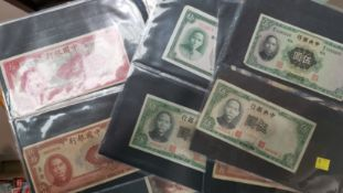 A selection of Chinese bank notes