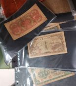 A selection of Chinese banknotes