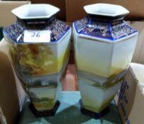 A pair of Noritake hexagonal vases. 9¼' high