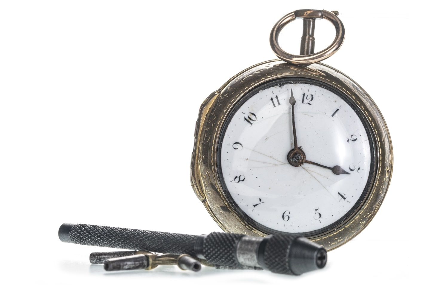 Lot 704 - A PAIR CASED POCKET WATCH