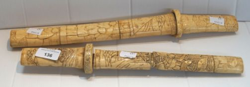 Two Japanese knives with sectional carved bone handles and scabbards