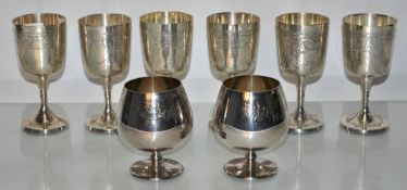 A set of 6 EPNS goblets and two others (8)