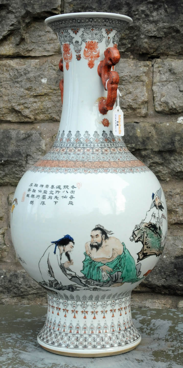 Lot 46 - A Chinese porcelain vase, 20th century, with transfer printed decoration heightened with enamels,