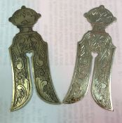 Two 19th Century Russian silver circumcision shields with foliate engraved decoration,