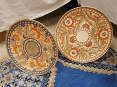 "A Charlotte Read for Crown Ducal ""Byzantine"" pattern charger, pattern No. 2681, diameter approx 36."