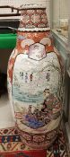 A 19th Century Meiji Period Satsuma floor vase with polychrome decorated panels depicting figures