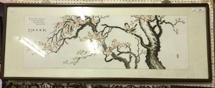 """KOREAN SCHOOL """"Tree with blossom and fin"""