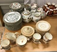 A collection of assorted 19th Century an