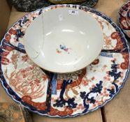 A 19th Century Chinese Imari pattern charger of scalloped form, 47 cm diameter,