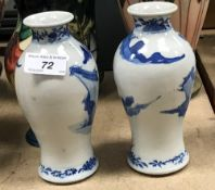 A pair of 19th Century Chinese baluster