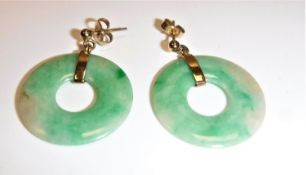 A pair of modern jade and yellow metal m
