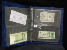 An Album Of World Bank Notes