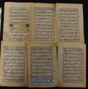 India - A Leaf From An Illuminated Koran early 17th century on paper (260 x 165 mm.) There are ten