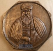 Rare hand carved wooden plaque of the founder of Sikhism, Guru Nanak - Intricately Hand carved