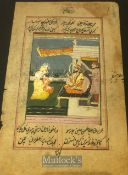Indian Miniature painting from manuscript -A Sikh Guru or holy man with attendants, contains gold