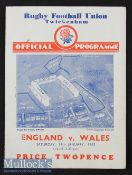 1935 England v Wales Rugby Programme: Clean sharp 4pp card with single pocket fold for another