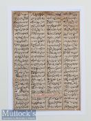 India / Asia - Poetry - Scripted In Either India or Timurid Persia^ Early c1450s - A very early