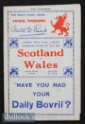 1935 Wales v Scotland Rugby Programme: Nicely detailed 14pp Cardiff issue with interesting pics &