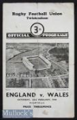 1946 England v Wales 'Victory' Rugby Programme: A 3-0 Wales win in this non-cap postwar match,
