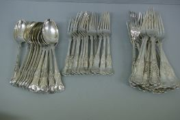A set of Edwardian and later fiddle, shell and thread silver flatware consisting of eighteen table