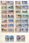 Stamps : Gibraltar Accumulation in Stockbook, Very