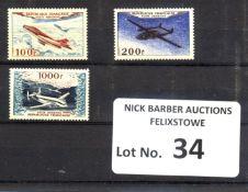 Stamps : France 1954 Airs, 100Fr, 200Fr & £1000Fr