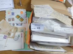 Stamps : Box of mainly GB FDC's other countries