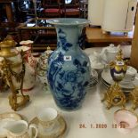 A large oriental vase
