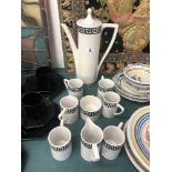 A Port Merian Greek Key coffee set