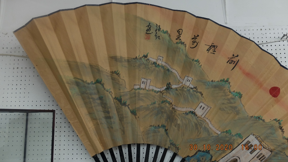 An early Chinese hand painted fan, 'Great wall of China', - Image 2 of 3