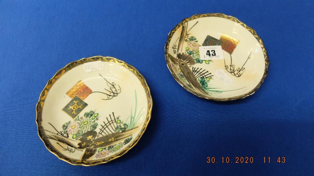 A pair of Japanese Kutani dishes - Image 2 of 2