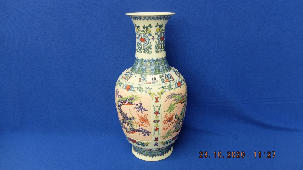 A Chinese Qlanglong vase