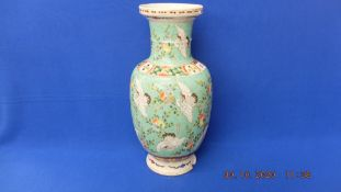 A Chinese vase a.
