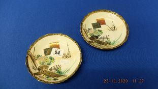 A pair of Japanese Kutani dishes