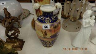 A Japanese vase,