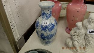 A Chinese 20th century blue and white,