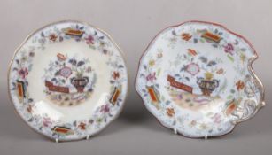 Two Victorian ironstone china dessert dishes, William Brownfield & Son. Decorated in the Chinese