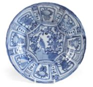 Chinese Kraak porcelain dish