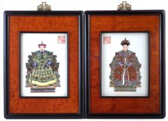A pair of Chinese ceramic panels.
