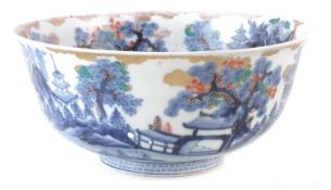 Japanese bowl, with landscape decoration