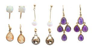 A selection of earrings,