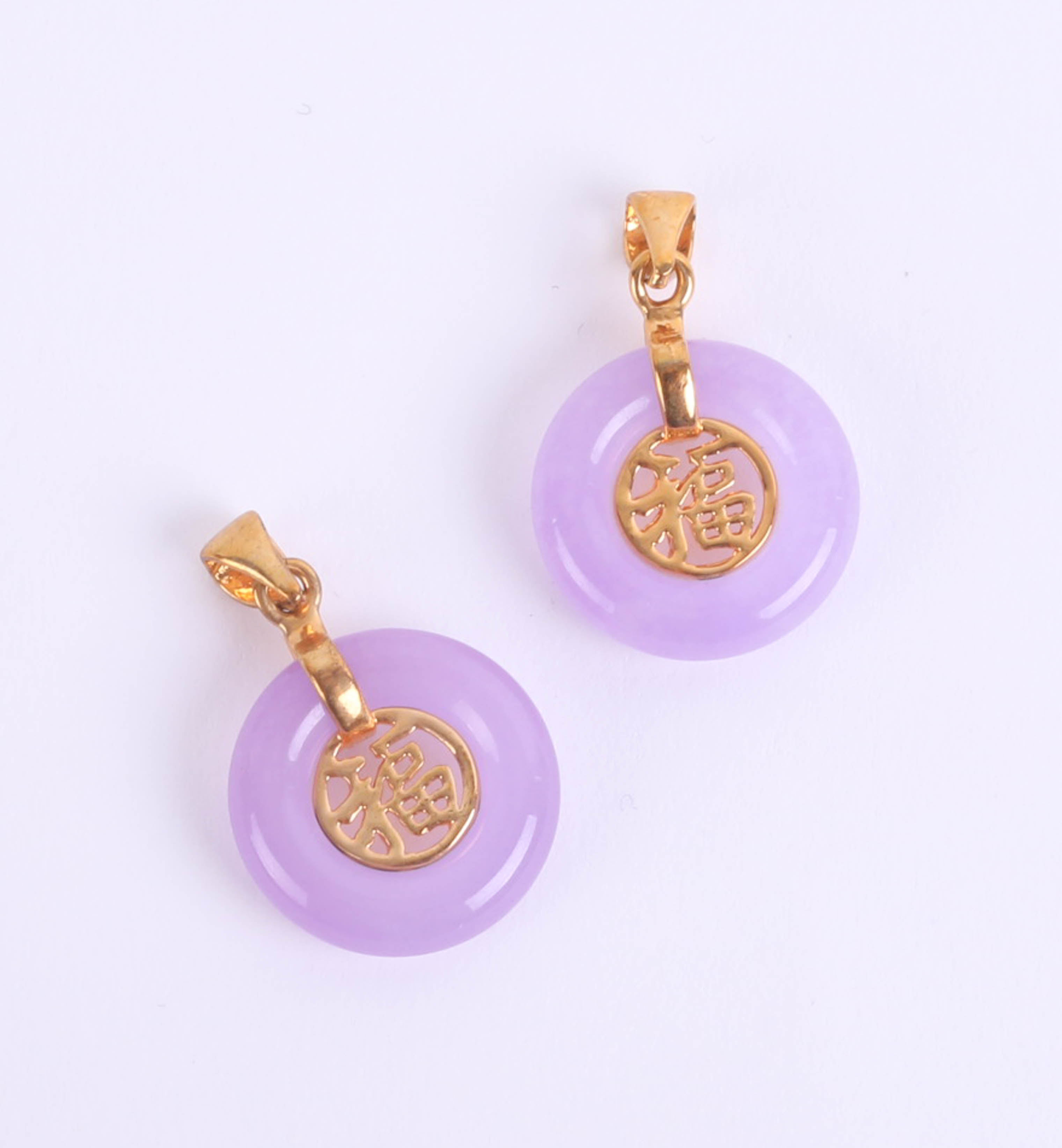 Lot 042 - A pair of yellow gold and pink jade modern earrings with Chinese symbols, marked 18k, (purchased