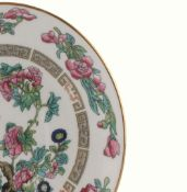 A large collection of Royal Grafton Indian Tree dinner and tea ware: Comprising various sizes of