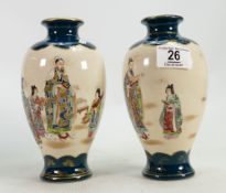 A pair of Satsuma vases: Height 18cm