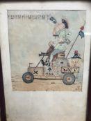 Mid 20th century English School - watercolour - Military cartoon