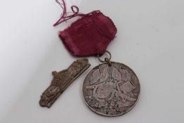 Turkish Crimea medal (French issue), named to Chas. Dargan. 39th Regt.